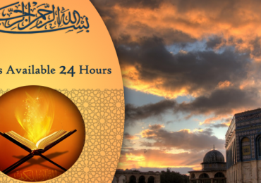 To try Noor-e-Quran Online, just sign up for Free Classes below
