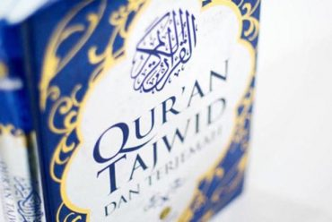 The Importance of Tajweed